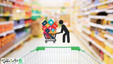 مدیریت مصرف انعطافپذیر در خـانواده