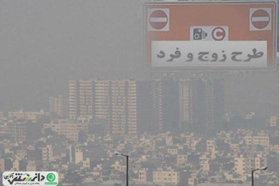 وضعیت طرح ترافیک و طرح زوج و فرد امروز (دوشنبه ۱۶ بهمن ۱۳۹۶) تهران