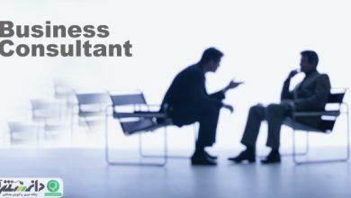 مشاوره کسب و کار در برنامه پایش پلاس + ویدئو