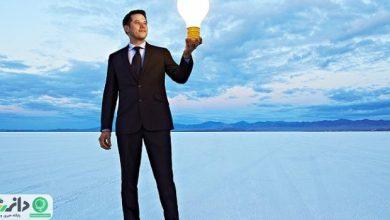 ایده های کسب و کار پاره وقت – بخش دوم