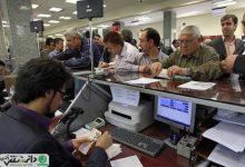 جزئیات تخلف بانک ها در اخذ کارمزد اضافی از مشتریان