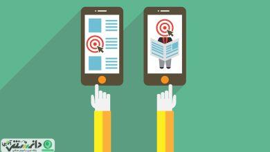 تفاوت تبلیغات Native و بازاریابی محتوایی