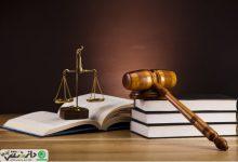 صعود ۶ پلهای ایران در «اطاعت از قانون»
