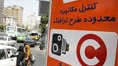 اعطای امتیاز ورود به طرح ترافیک به خبرنگاران؛ رانت یا حق ؟