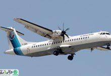 پیام تسلیت به مناسبت حادثه سقوط هواپیمای تهران-یاسوج