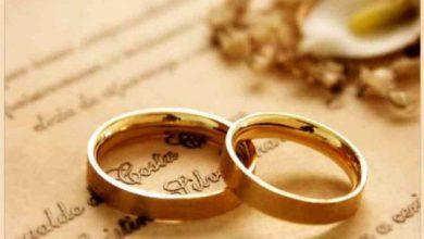 چرا تناسب خانوادگی در ازدواج لازم است ؟+ ویدئو