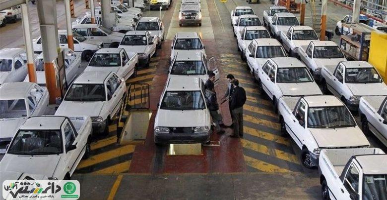 سیاه و سفید استانداردهای جدید خودرو