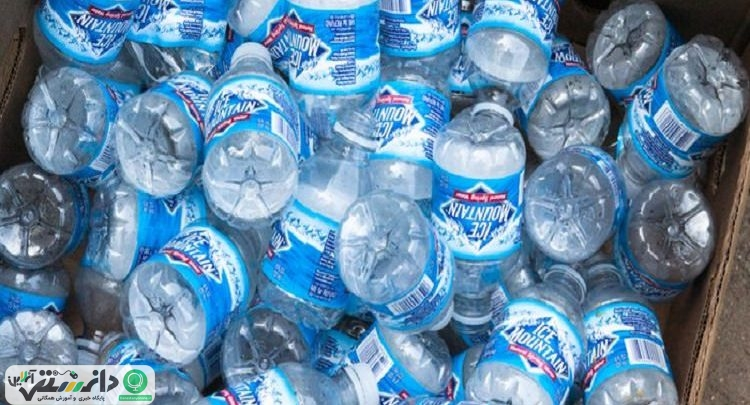 راهکاری برای حل معضل بطریهای پلاستیکی