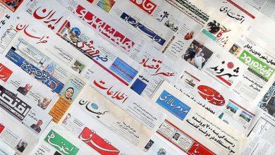 آینده روزنامه نگاری چاپی در چالش با روزنامه نگاری آن لاین