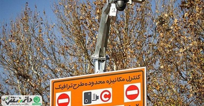 طرح ترافیک ۹۷ تهران تأیید شد