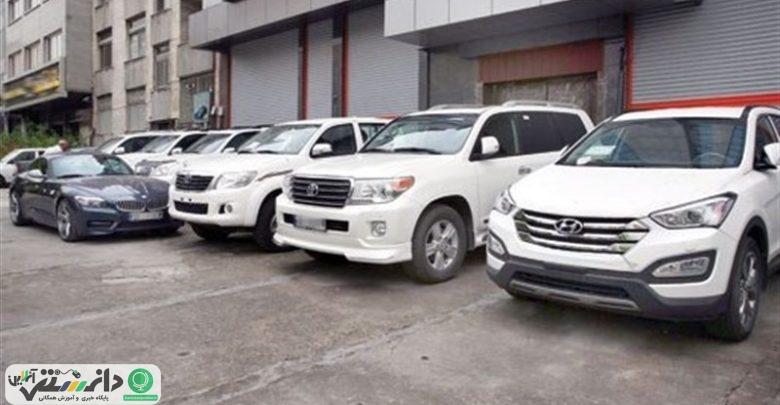 کاهش قیمت خودروهای خارجی در روزهای پایانی سال