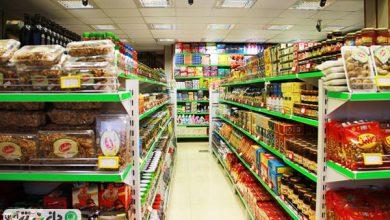 جزئیات توزیع ۵ قلم کالای اساسی در فروشگاههای زنجیرهای