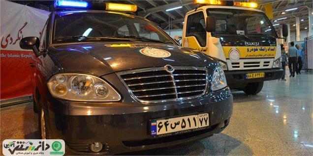 ارائه خودروی جایگزین در طرح امداد نوروزی رامک یدک