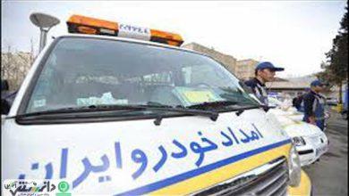 ارائه خدمات امداد خودرو ایران به محصولات بنز