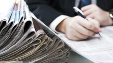 اخلاق حرفهای روزنامهنگاری _ بخش یازدهم