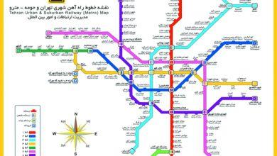 آخرین نقشه خطوط هفتگانه متروی شهر تهران