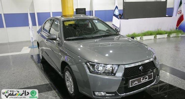 تولید دنا و دنا پلاس ایران خودرو در بلاروس
