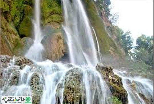 8 آبشار معروف و دیدنی ایران کدامند ؟