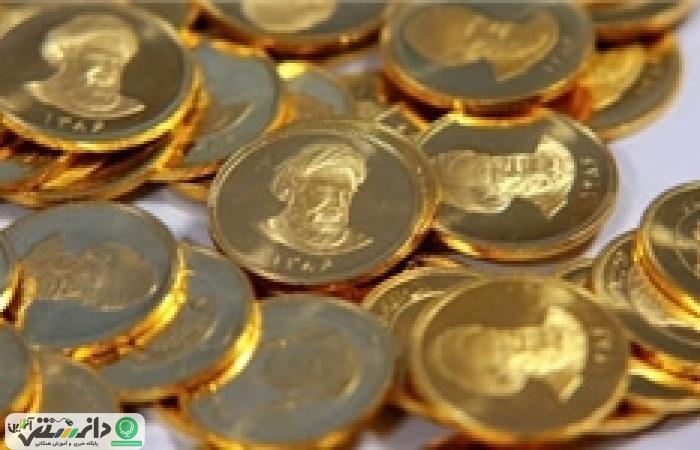 اعلام قیمتهای جدید پیش فروش سکه +جدول قیمت