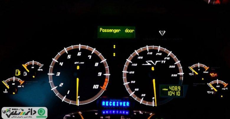 آیا با اخطارهای صفحه نمایش دیجیتالی خودرو تان آشنا هستید ؟_ بخش اول
