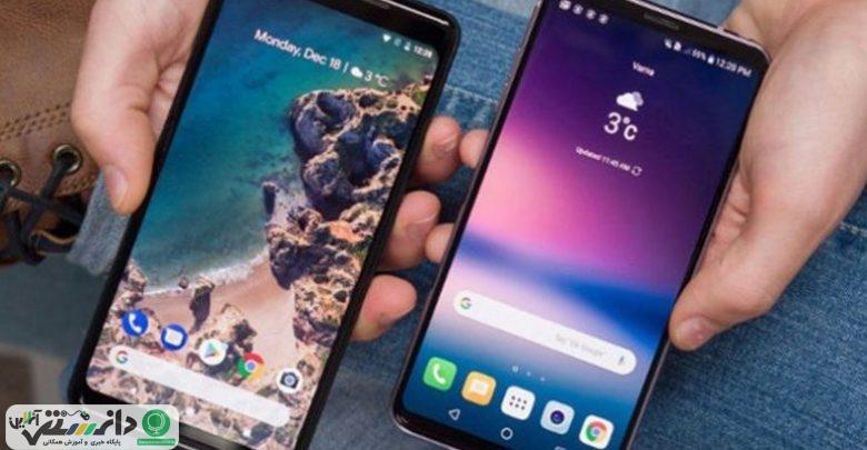 چگونه به اصالت گوشی تلفن همراه پی ببریم ؟
