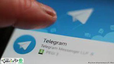 ابولحسن فیروزآبادی دبیر شورای عالی فضای مجازی : تلگرام مسدود نمی شود