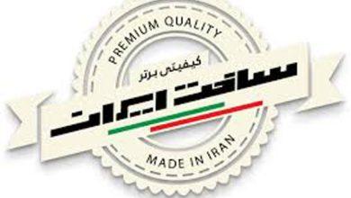 پوربافرانی: حمایت از کالای ایرانی با برندسازی میسر می شود