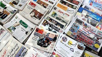 افشاگری یکجانبه در روزنامه نگاری ـ اصطلاح مطبوعات زرد