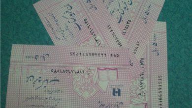 ثبتنام بن کارتهای دانشجویی نمایشگاه کتاب آغاز شد