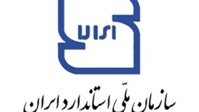 تدوین استاندارد غذایی18 کشور توسط ایران