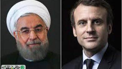 تماس تلفنی روحانی با رییس جمهور فرانسه