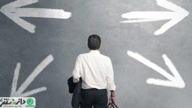۶ معیار مهم برای انتخاب شغل