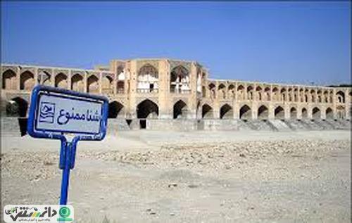 دلایل بحران آب ایران به روایت پروفسور کردوانی