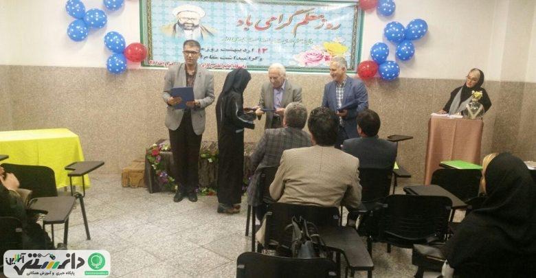 برگزاری مراسم بزرگداشت مقام معلم و نیمه شعبان در دانشگاه علمی_ کاربردی واحد 26 تهران