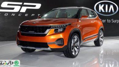 کيا موتورز از جديدترين محصول خود در نمايشگاه خودرو Expo 2018 هند رونمايي خواهد کرد