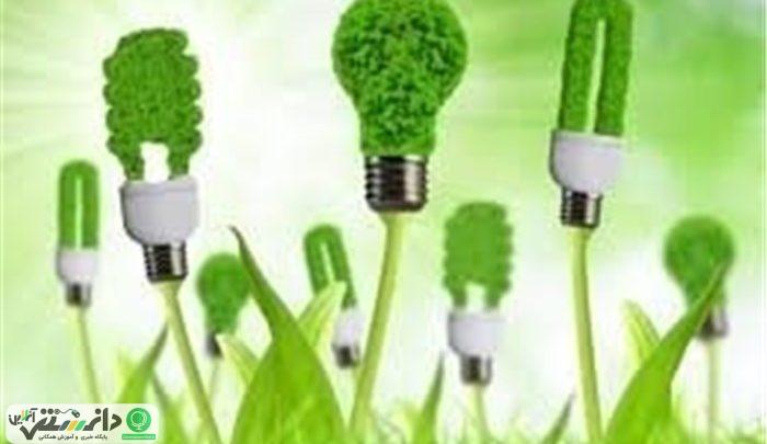 خوشبینی مدیران انرژی به انقلاب سبز