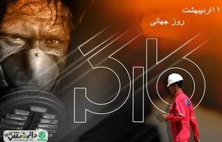 رویدادهای بزرگ اقتصادی و صنعتی در قطب صنعتی غرب تهران در روز جهانی کارگر