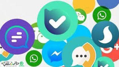 راه اندازی کانال اطلاع رسانی شرکت زامیاد در پیام رسان های داخلی
