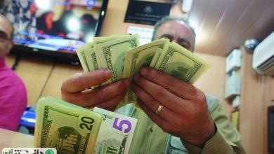 بانک های جدید ارایه دهنده خدمات ارز مسافرتی