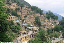 جاذبه های گردشگری ایران از نگاهی دیگر +ویدئو