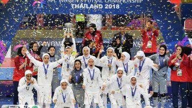 دختران شایسته ایران قهرمان فوتسال آسیا شدند
