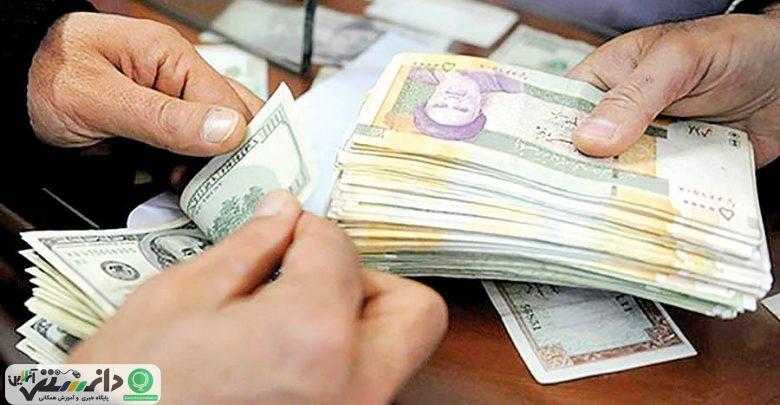 آنچه درباره ارزش پول ملی باید بدانیم