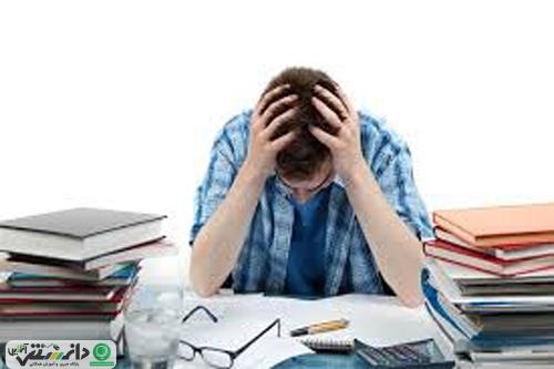 چه طور ایام امتحانات زنده بمانیم