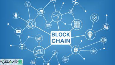 بلاک چین در حوزه بازاریابی چه کاربردهایی خواهد داشت