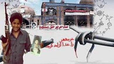 برنامههای گرامیداشت سوم خرداد در سراسر کشور