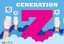 چیزهایی که بازاریابان باید در مورد نسل Z بدانند