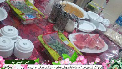"""اجرای طرح """"یک لقمه مهربونی"""" توسط شهرداری منطقه 21 تهران"""