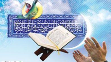 آموزه های معنوی در ماه رمضان، کلید کاهش آسیب های اجتماعی