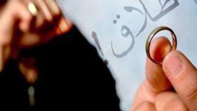 مهارتهایی که نداشتنش زوجین را به سمت «طلاق» میبرد