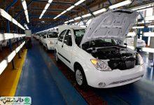 سايپا همچنان بر سكوي نخست توليد خودرو در ايران